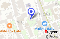 Схема проезда до компании АВТОШКОЛА ПЕРСПЕКТИВА в Москве