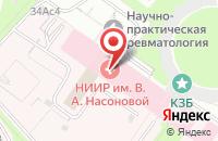 Схема проезда до компании Конектбиофарм в Москве
