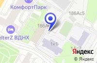 Схема проезда до компании САНПРОЕКТМОНТАЖ НПО в Москве