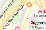 Схема проезда до компании Now Foods Shop в Москве