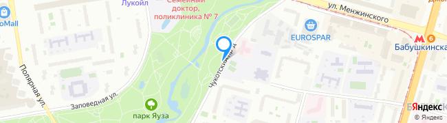 Чукотский проезд