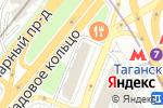 Схема проезда до компании Адвокатская контора №45 в Москве