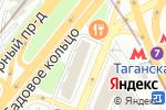 Схема проезда до компании Versailles в Москве