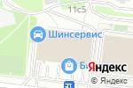 Схема проезда до компании Окна Реформа в Москве