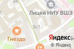 Схема проезда до компании Beri Begi в Москве