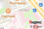Схема проезда до компании Московский НИИ глазных болезней им. Гельмгольца в Москве