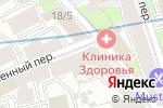 Схема проезда до компании Хатха-Йога в Москве