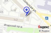Схема проезда до компании ТФ ЕВРО-ДЕКОР в Москве