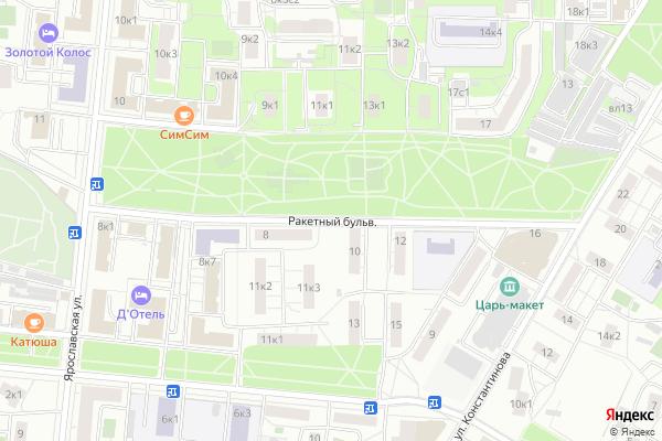 Ремонт телевизоров Ракетный бульвар на яндекс карте