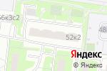 Схема проезда до компании ПолисМедиа в Москве