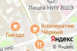 Схема проезда до компании Бодифлекс & Оксисайз в Москве