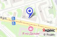 Схема проезда до компании ТФ ОГЕЛЛА в Москве