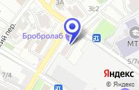 Схема проезда до компании ЛИЗИНГОВАЯ КОМПАНИЯ ГЛОБУС-ЛИЗИНГ в Москве