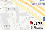 Схема проезда до компании НИИСУ в Москве