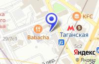 Схема проезда до компании НИИ РАЗВИТИЯ ПРОФЕССИОНАЛЬНОГО ОБРАЗОВАНИЯ (НИИРПО) в Москве