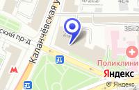 Схема проезда до компании ЛОМБАРД АЛЬБИС в Москве