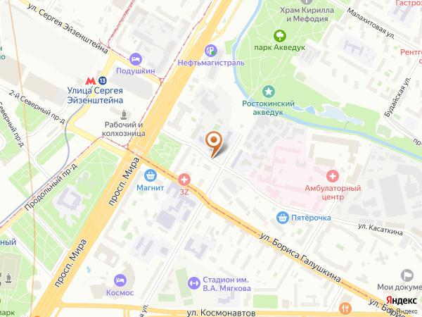 Остановка «Ул. Касаткина», улица Касаткина (10858) (Москва)
