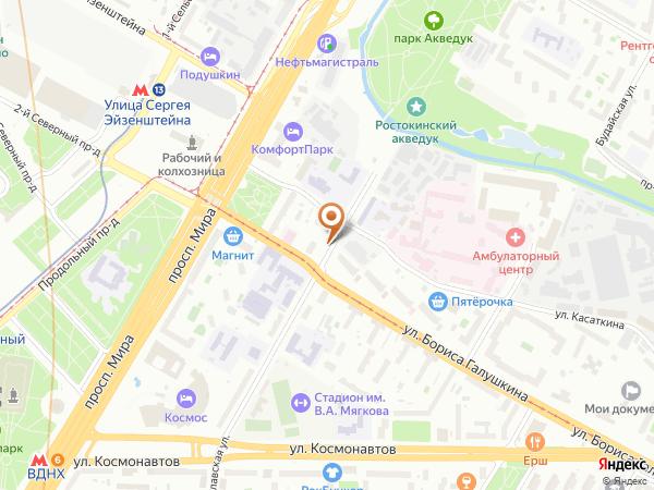Остановка «Ул. Касаткина», Ярославская улица (10857) (Москва)
