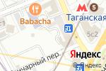 Схема проезда до компании Халяль в Москве