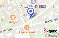 Схема проезда до компании АТП МАКСИ-ТРАНС в Москве
