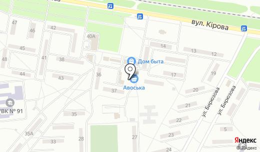 Брусничка. Схема проезда в Донецке