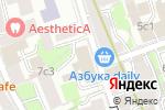 Схема проезда до компании Остеон в Москве