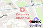 Схема проезда до компании Энсто Рус в Москве