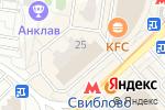 Схема проезда до компании Магазин консервированной продукции в Москве