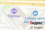 Схема проезда до компании Торпеда в Москве