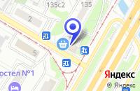 Схема проезда до компании МЕБЕЛЬНЫЙ САЛОН ОТ И ДО в Москве