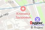 Схема проезда до компании ААК в Москве