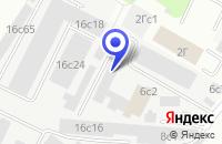 Схема проезда до компании ПРОИЗВОДСТВЕННАЯ ФИРМА АВТОМАТИКА СЕРВИС в Москве