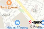 Схема проезда до компании Лотос-авто в Москве
