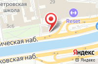 Схема проезда до компании Русское Историческое Общество в Москве