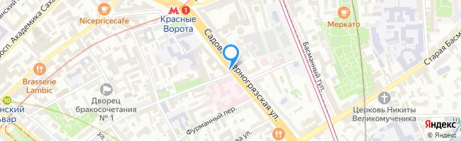 Садовая-Черногрязская улица