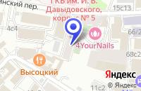 Схема проезда до компании ФКД КОНСАЛТ в Москве