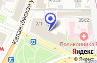 Схема проезда до компании ГЛАВНЫЙ ВЫЧИСЛИТЕЛЬНЫЙ ЦЕНТР в Москве