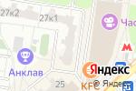 Схема проезда до компании Служба бытовых услуг в Москве
