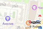 Схема проезда до компании Подсолнух в Москве