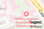 Схема проезда до компании Глазная неотложная медицинская помощь в Москве