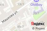 Схема проезда до компании Deja-Vu в Москве