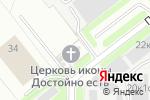 Схема проезда до компании Abf industries в Москве