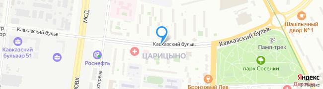 Кавказский бульвар