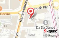 Схема проезда до компании Скримскул в Москве