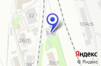 Схема проезда до компании АВТОСЕРВИСНОЕ ПРЕДПРИЯТИЕ СЕРВИС АВТО 2000 в Москве