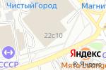 Схема проезда до компании БОШ-H2O auto в Москве
