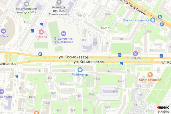 Ремонт телевизоров Улица Космонавтов на яндекс карте