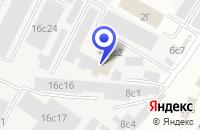 Схема проезда до компании ТРАНСПОРТНОЕ ПРЕДПРИЯТИЕ ТРАНС ТЕУС в Москве