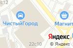 Схема проезда до компании Cake & Cake в Москве