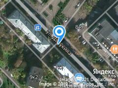 офис метро ВДНХ